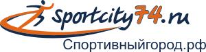 Логотип Sportcity74